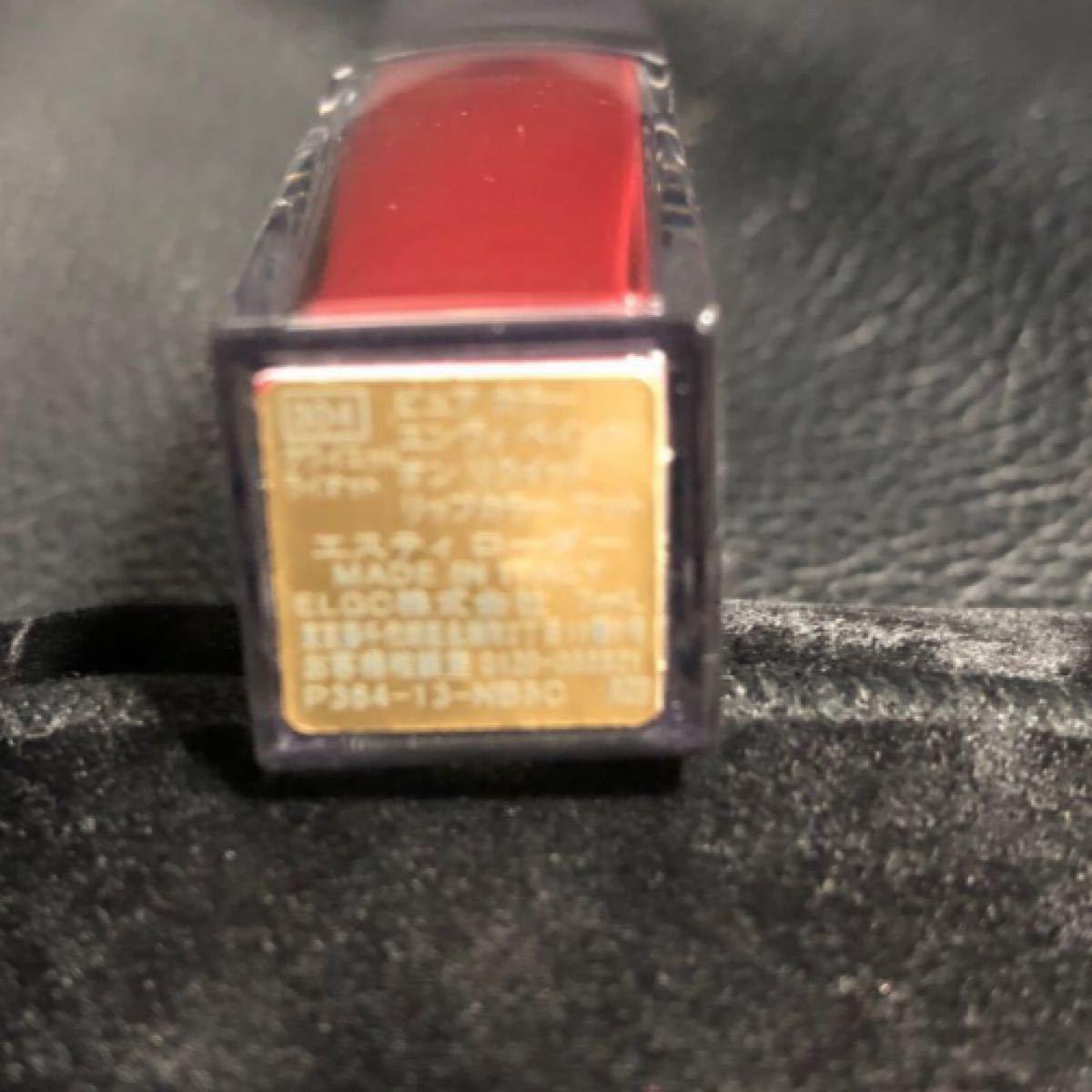 エスティローダー マット304