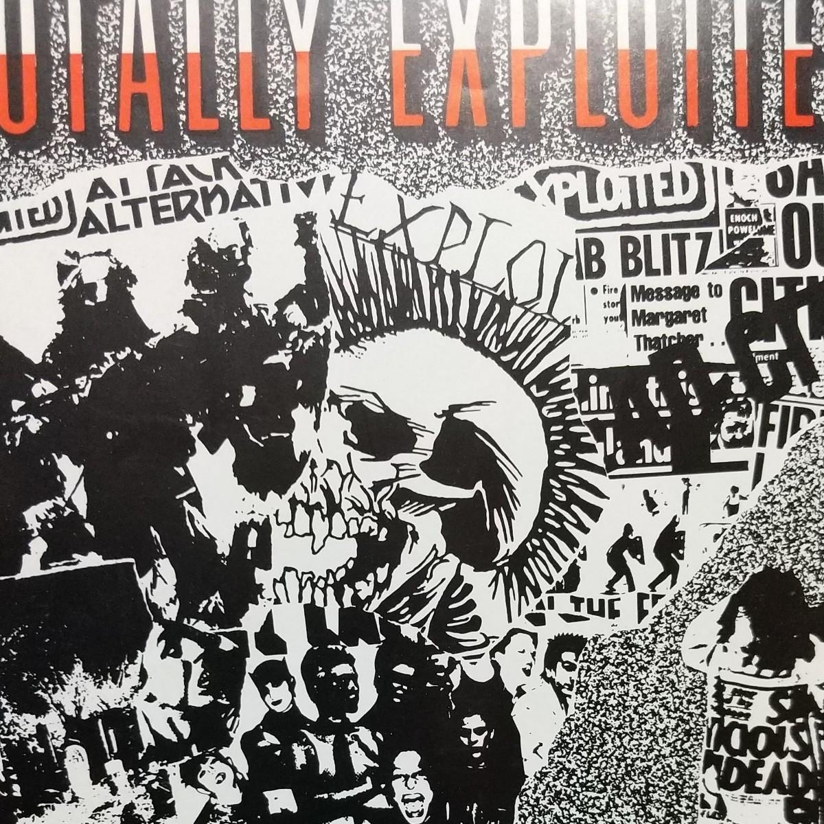 the exploited/totally exploited