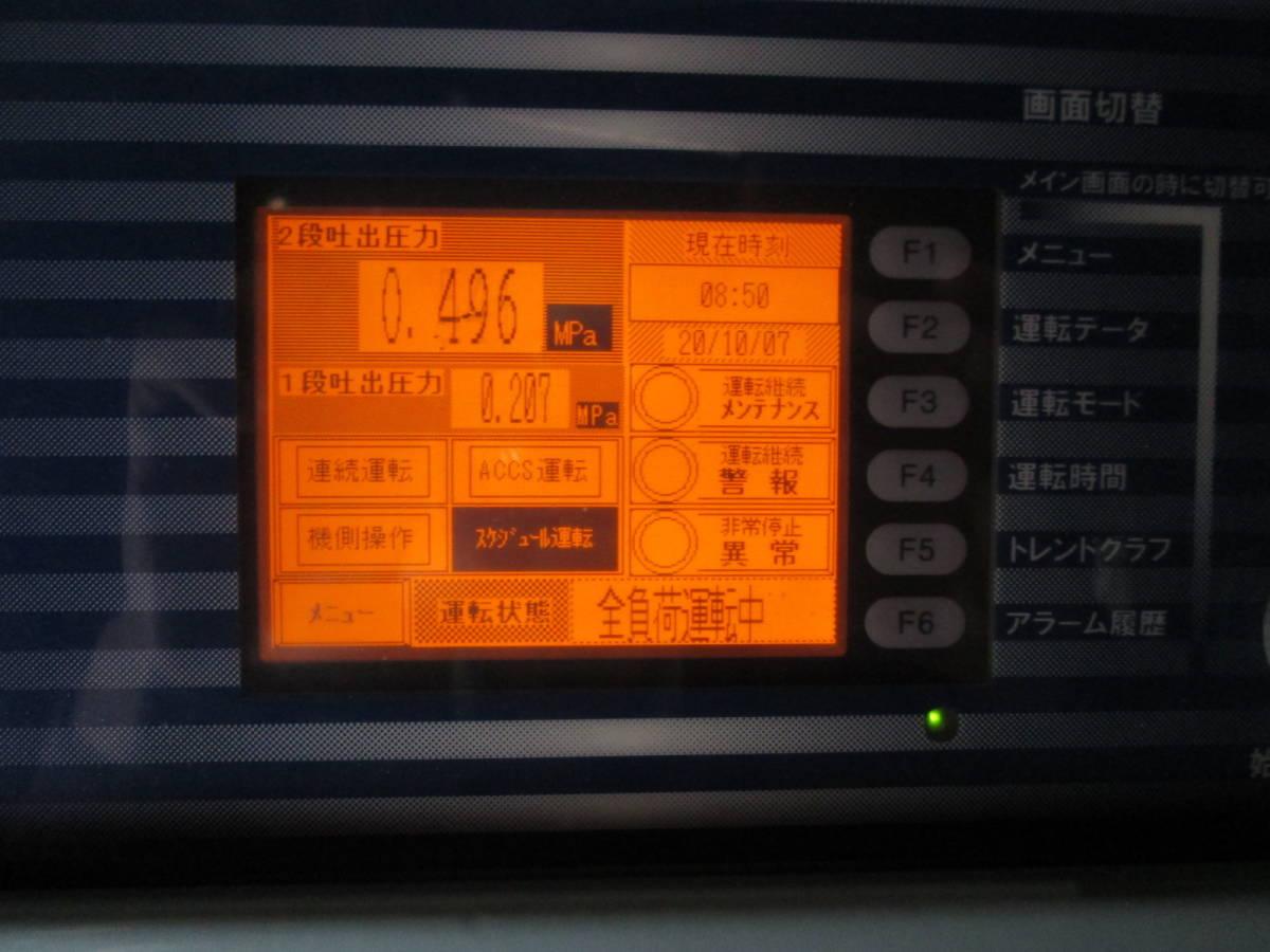 「SAD37PD-52,エアマン,コンプレッサー,0.7MPa,37KW,50Hz,防音タイプ」の画像3