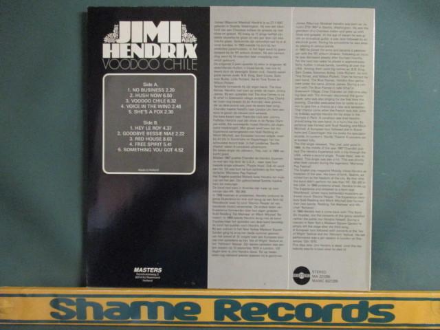 Jimi Hendrix : Voodoo Chile LP // She's A Fox / Something You Got / Free Spirit / 落札5点で送料無料_画像2