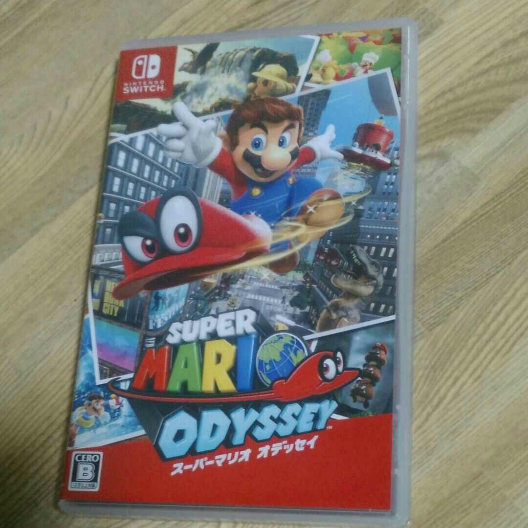 スーパーマリオ オデッセイ Nintendo Switch ニンテンドースイッチ