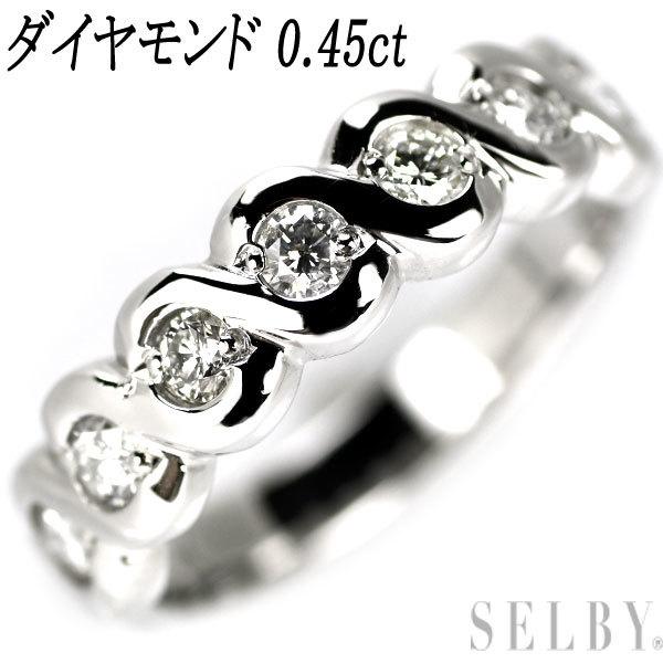 1円~ Pt900 ダイヤモンド リング D0.45ct SELBY