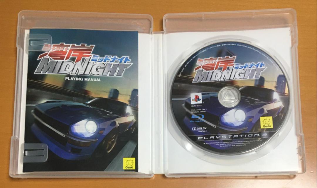 送料無料 PS3 湾岸ミッドナイト PLAYSTATION 3 the Best MID NIGHT 元気 Genki レース 2008年発売 上 即決 動作確認済 匿名配送
