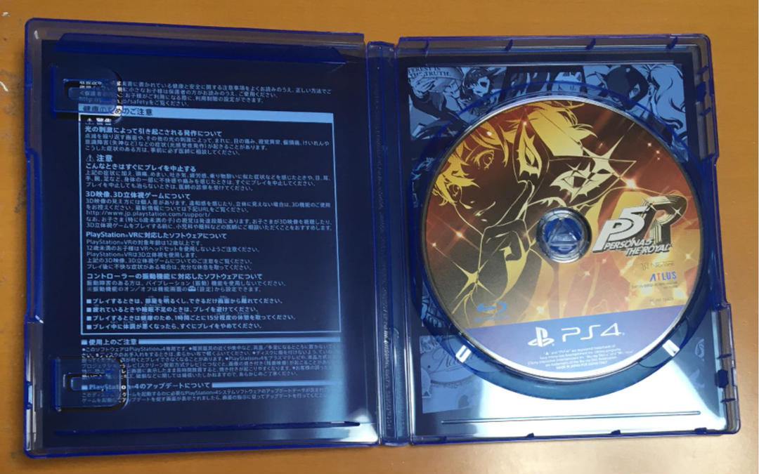 送料無料 PS4 ペルソナ5 ザ ロイヤル PERSONA5 THE ROYAL P5R ザ ロイヤル Persona 5 R ペルソナ Ⅴ アトラス 即決 動作確認済 匿名配送