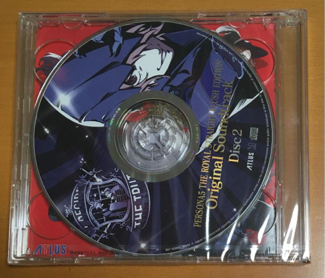 送料無料 サントラ CD ペルソナ5 ザ ロイヤル ストレート フラッシュ エディション サウンドトラック PS4 P5R 限定 特典 persona5 即決
