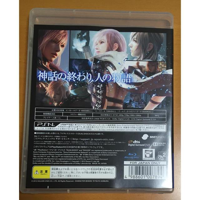 特典2点付 PS3 ライトニング リターンズ ファイナルファンタジーXIII FINAL FANTASY LIGHTNING RETURNS ファイナルファンタジー13 -3 FF13