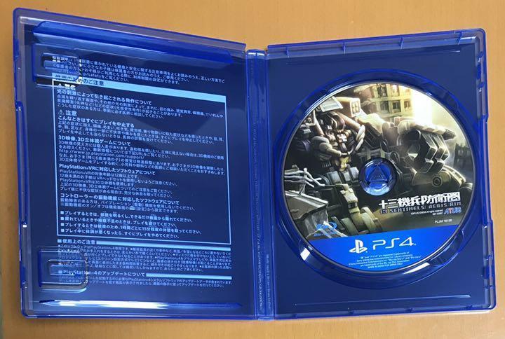 送料無料 PS4 十三機兵防衛圏 アトラス ヴァニラウェア 騎兵 13 アトラス ATLUS 即決 動作確認済 匿名配送 盤面無傷