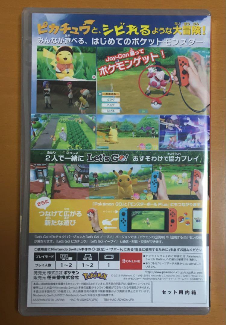 送料無料 ポケットモンスター Let's Go! ピカチュウ ポケモン レッツゴーピカチュウ Nintendo Switch ニンテンドー スイッチ 即決_画像2
