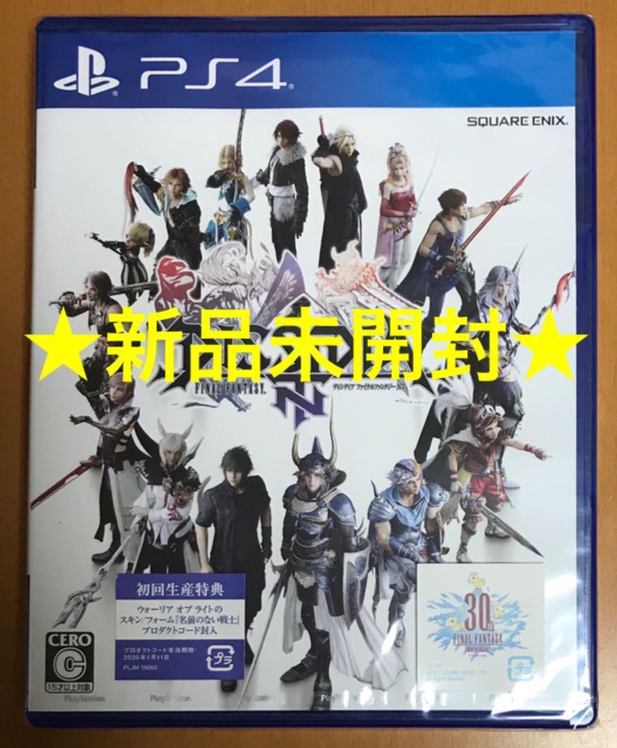 PS4 ディシディア ファイナルファンタジーNT DISSIDIA 新品未開封 FINAL FANTASY PlayStation4 プレイステーション4 FF