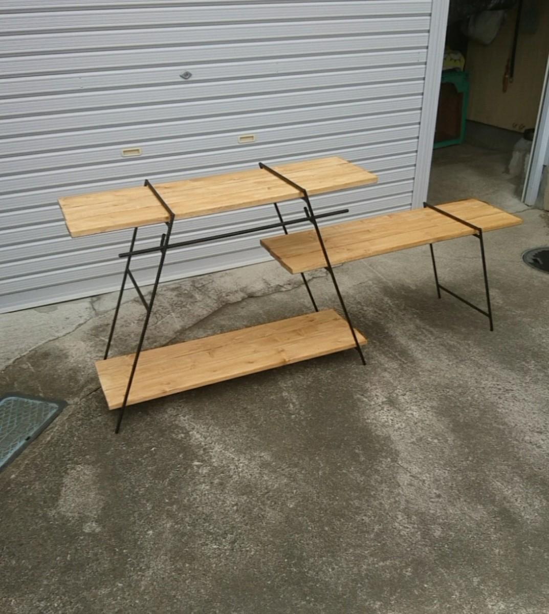 フック&棒  アイアンラック  アイアンテーブル  キャンプ  アウトドア  棚