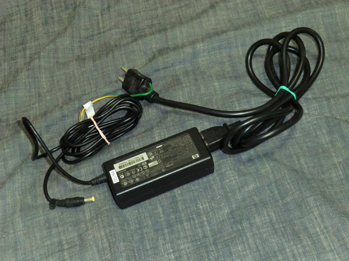 hp ノートパソコン用 ACアダプター PPP009S AC100~240 DC18.5V Φ4.8mm 即決 送料無料 #175