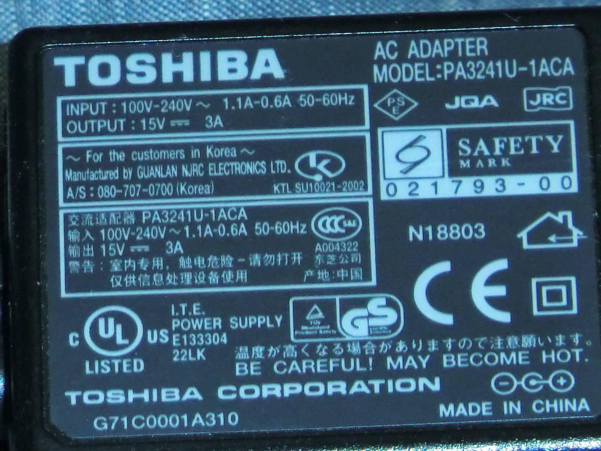 TOSHIBA ノートパソコン用 ACアダプター PA3241U-1ACA AC100~240 DC15V Φ6.4mm 即決 送料無料 #92