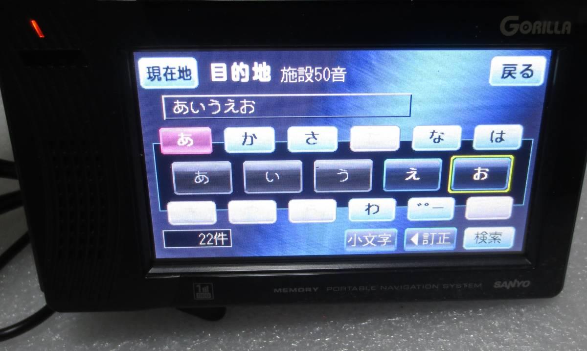 本体のみ  NV-SB260DTA SANYO サンヨー ポータブルナビ ワンセグ _画像3