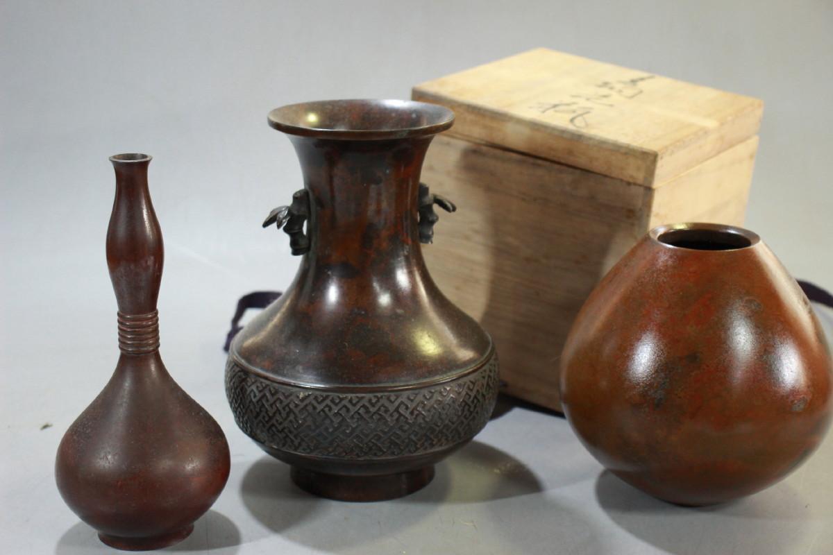 E028 唐銅花器3点/金属工芸/花瓶/花入れ/古道具/華道/山形鋳物