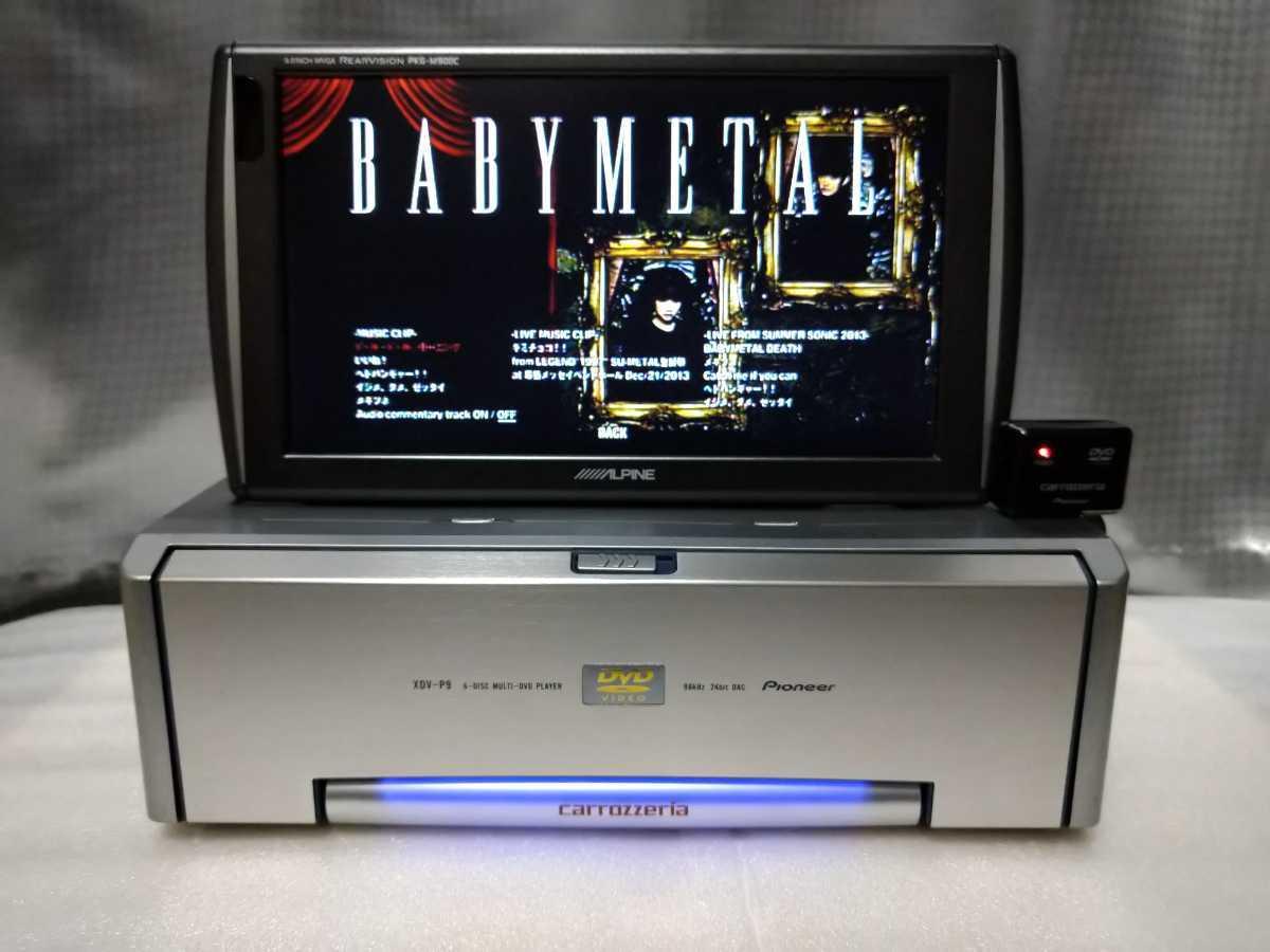 送料無料 カロッツェリア XDV-P9-2 DVDチェンジャー DVDプレーヤー 6連奏 パイオニア_画像2