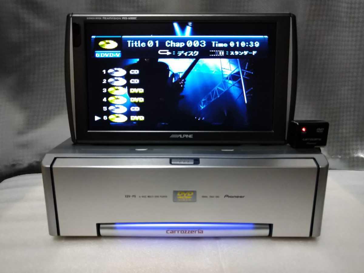送料無料 カロッツェリア XDV-P9-2 DVDチェンジャー DVDプレーヤー 6連奏 パイオニア_画像6
