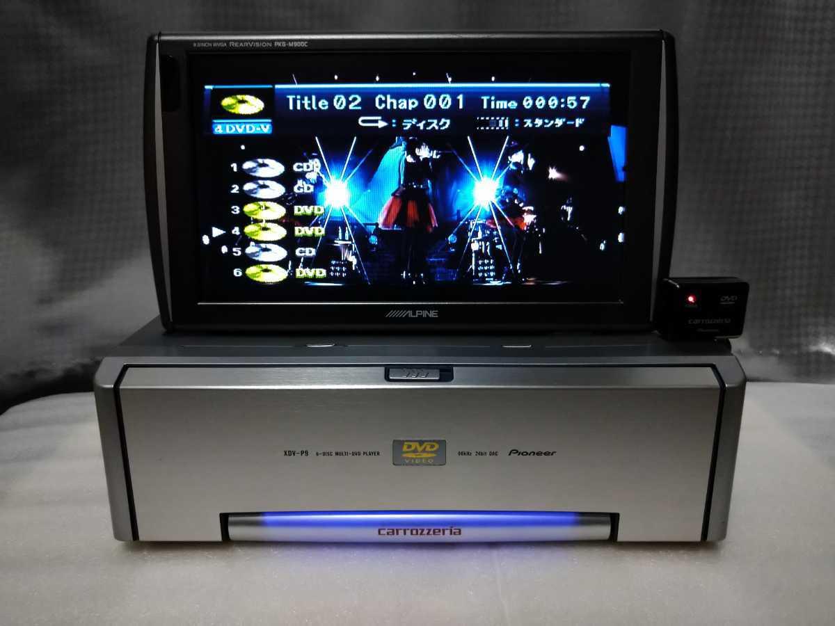送料無料 カロッツェリア XDV-P9-2 DVDチェンジャー DVDプレーヤー 6連奏 パイオニア_画像5