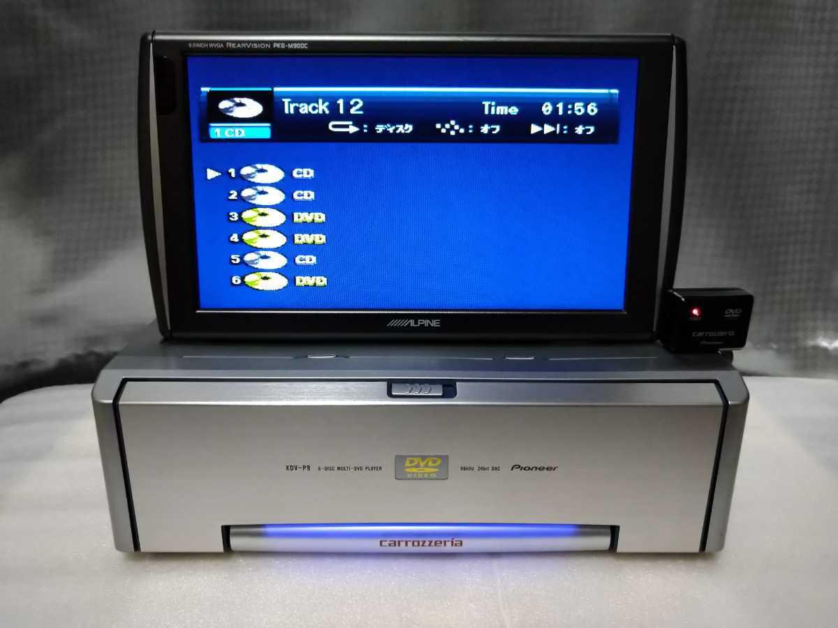 送料無料 カロッツェリア XDV-P9-2 DVDチェンジャー DVDプレーヤー 6連奏 パイオニア_画像3