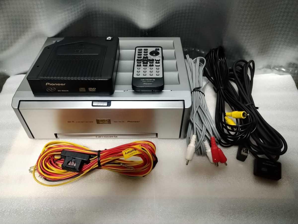送料無料 カロッツェリア XDV-P9-2 DVDチェンジャー DVDプレーヤー 6連奏 パイオニア_画像1