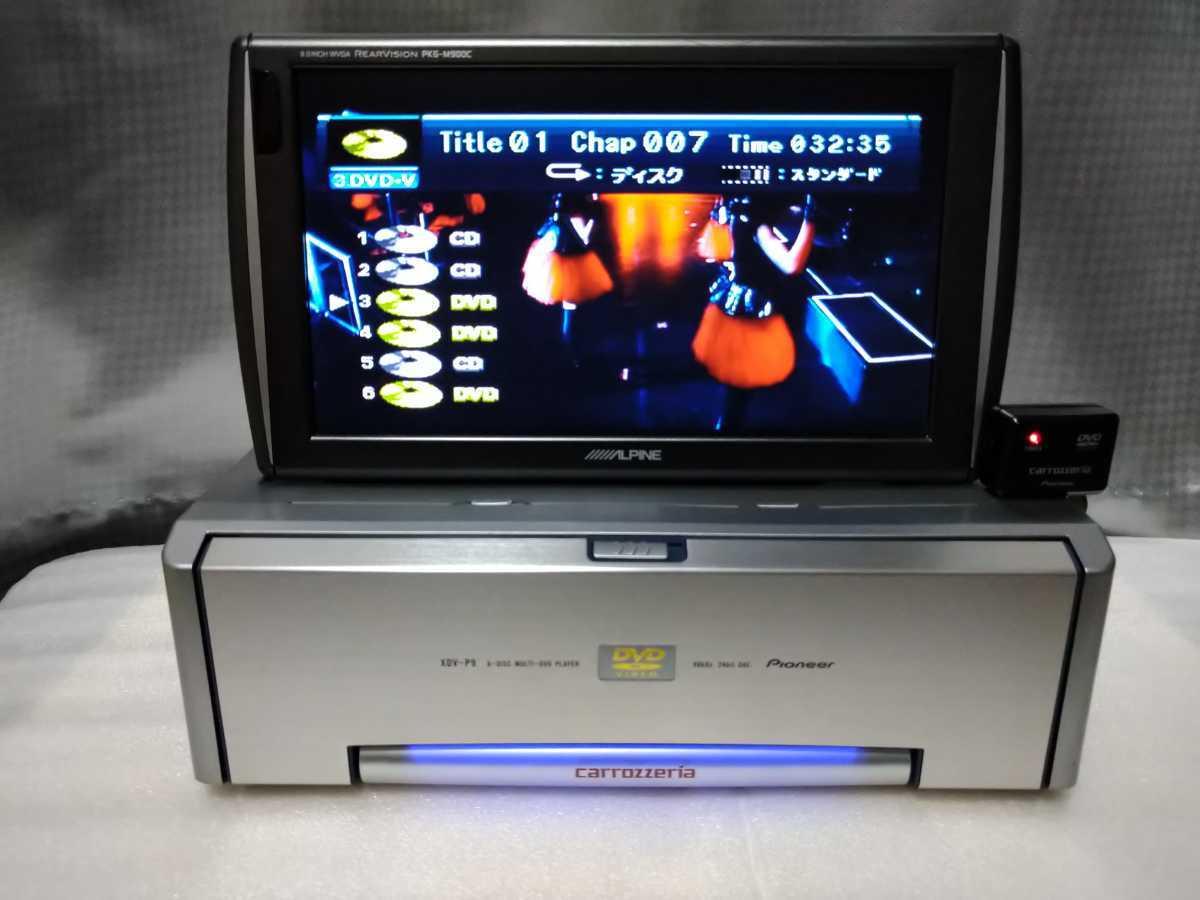 送料無料 カロッツェリア XDV-P9-2 DVDチェンジャー DVDプレーヤー 6連奏 パイオニア_画像4