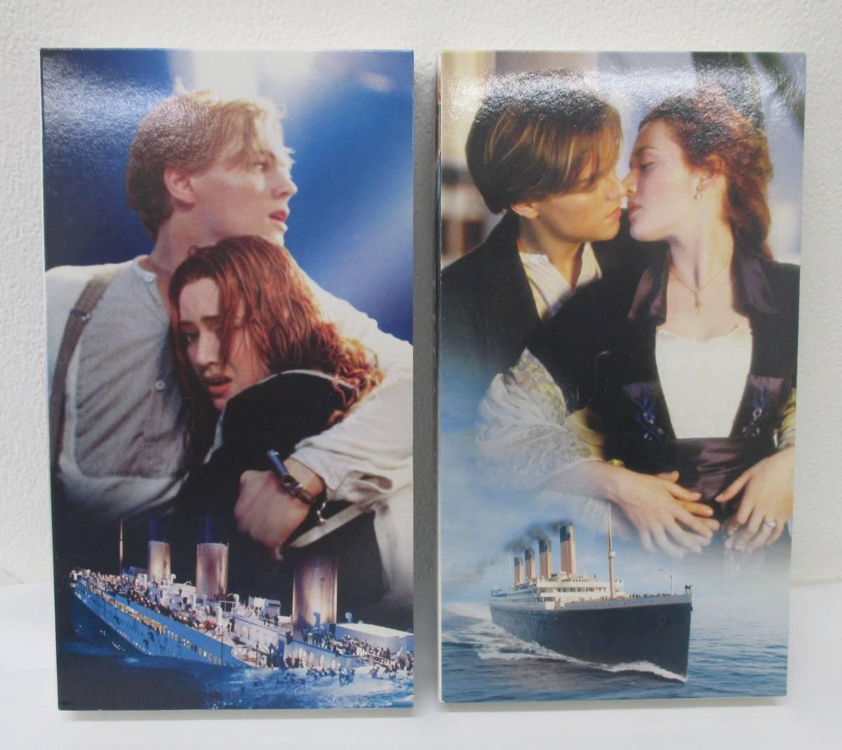 映画 【TITANIC】 タイタニック 全編 後編 2本組 VHS ビデオテープ レオナルド・ディカプリオ_画像3