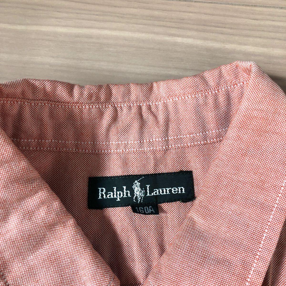 ラルフローレン シャツ 160 長袖 ボタンダウン