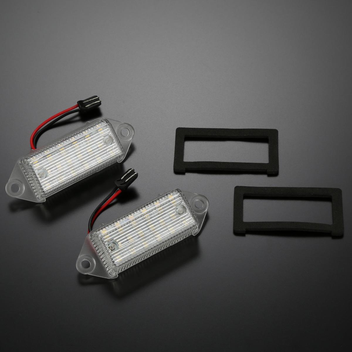 ランサーエボリューション10 CZ4A CY系 ギャラン フォルティス LED ライセンスランプ ナンバー灯 6000K ホワイト ランエボⅩ R-463_画像4