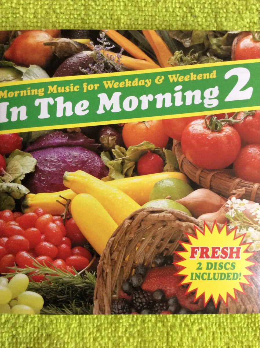 In  The  Morning  2
