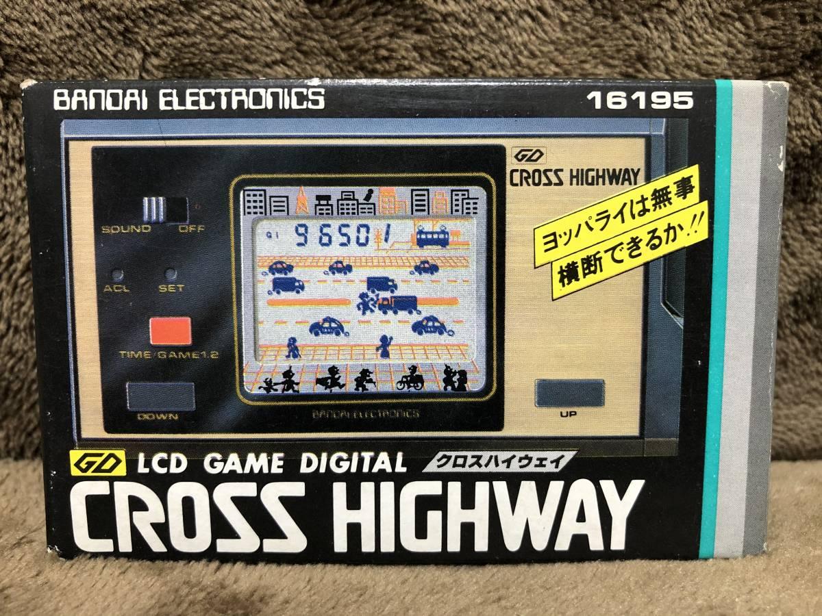 昭和当時物!在庫品・バンダイ・LCDゲーム機・クロスハイウェイ・未開封未使用品・絶版品