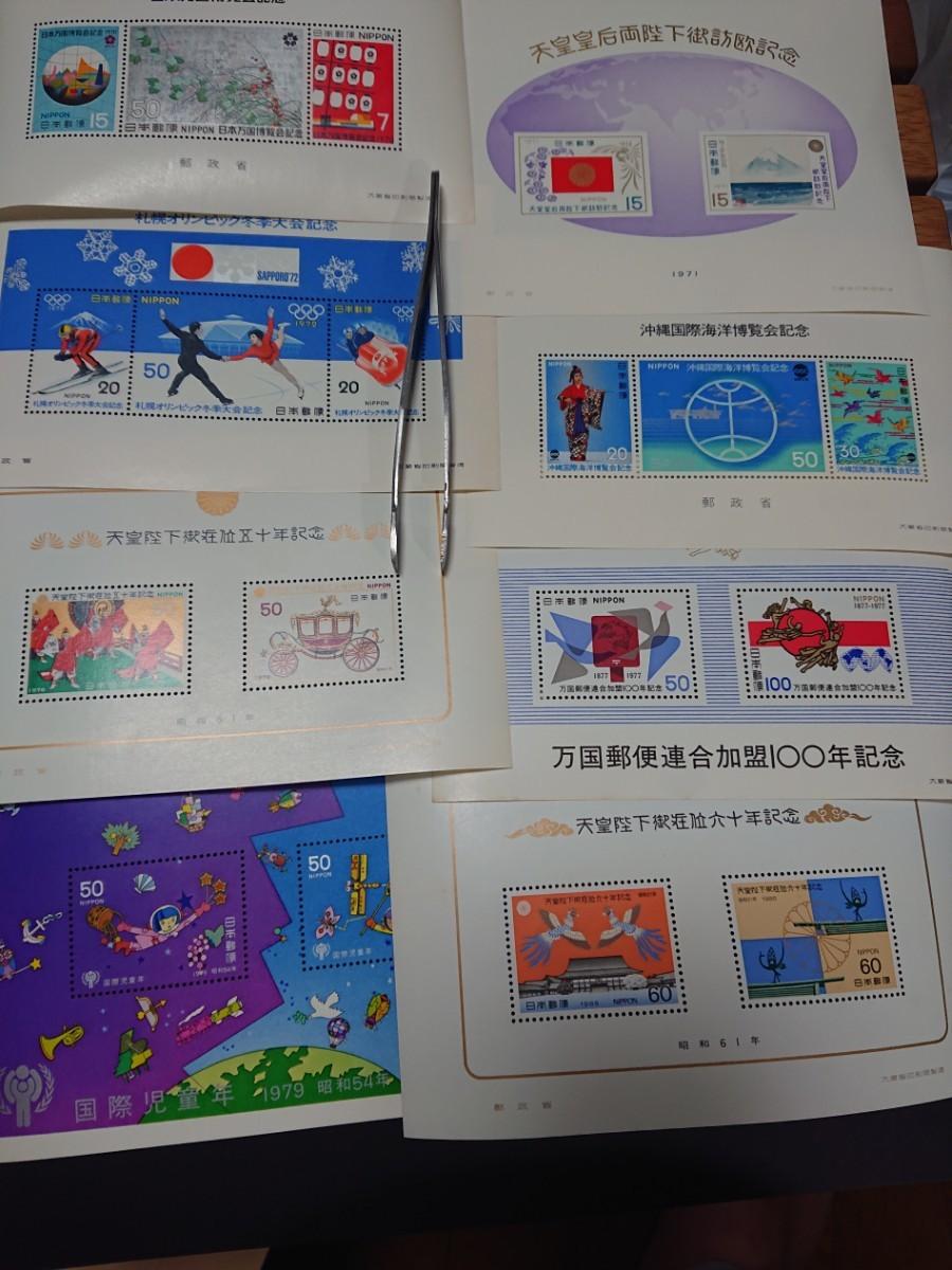 切手 小型シート 1970~1986年の小型シート八枚