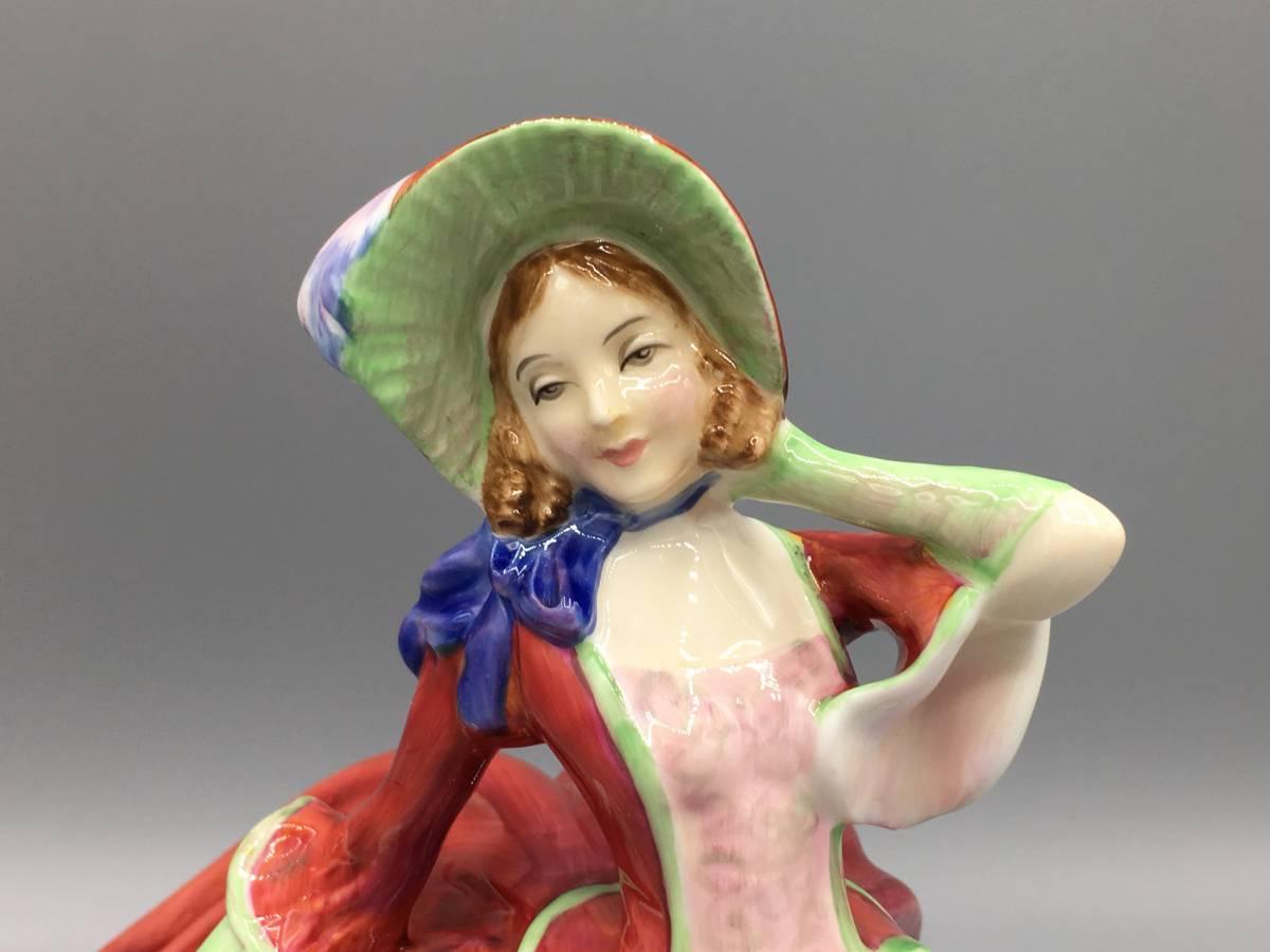 ロイヤルドルトン 秋のそよ風 フィギュリン スペイン製 陶器 置物 陶器人形 婦人_画像2