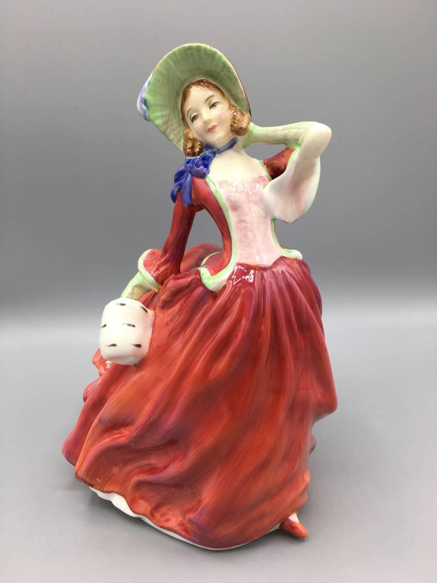 ロイヤルドルトン 秋のそよ風 フィギュリン スペイン製 陶器 置物 陶器人形 婦人_画像1