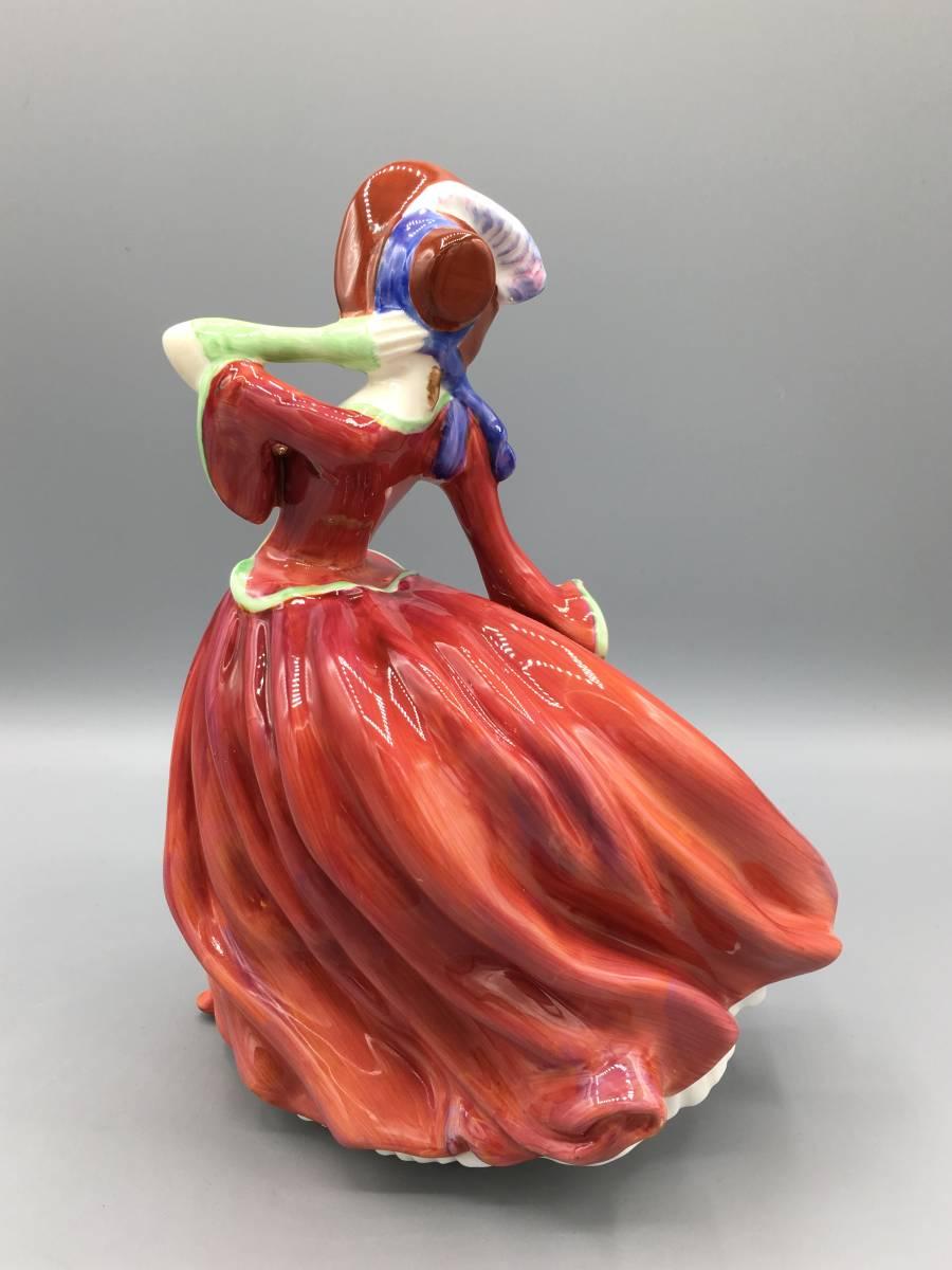 ロイヤルドルトン 秋のそよ風 フィギュリン スペイン製 陶器 置物 陶器人形 婦人_画像5