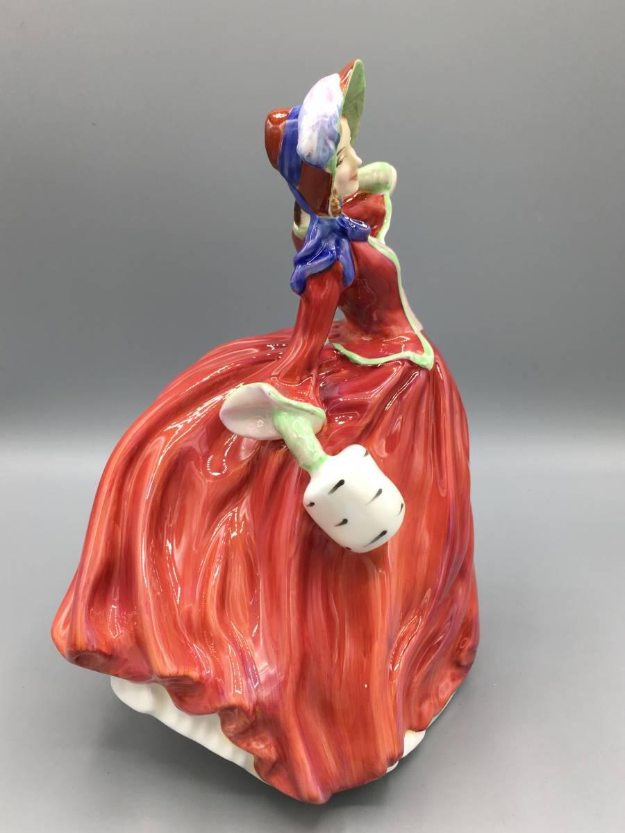 ロイヤルドルトン 秋のそよ風 フィギュリン スペイン製 陶器 置物 陶器人形 婦人_画像7