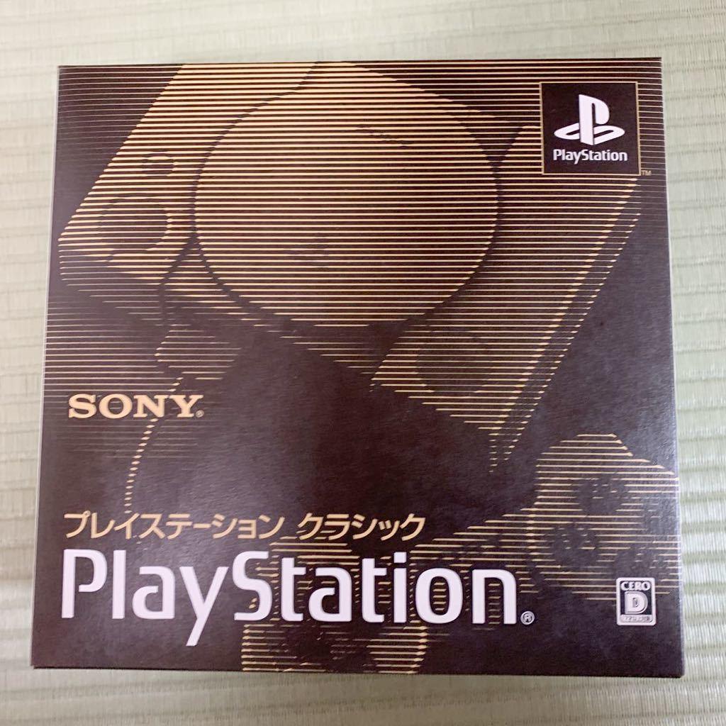 プレイステーション クラシック PS PlayStation SCPH-1000RJ 未使用に近い。SONY ソニー 送料込み