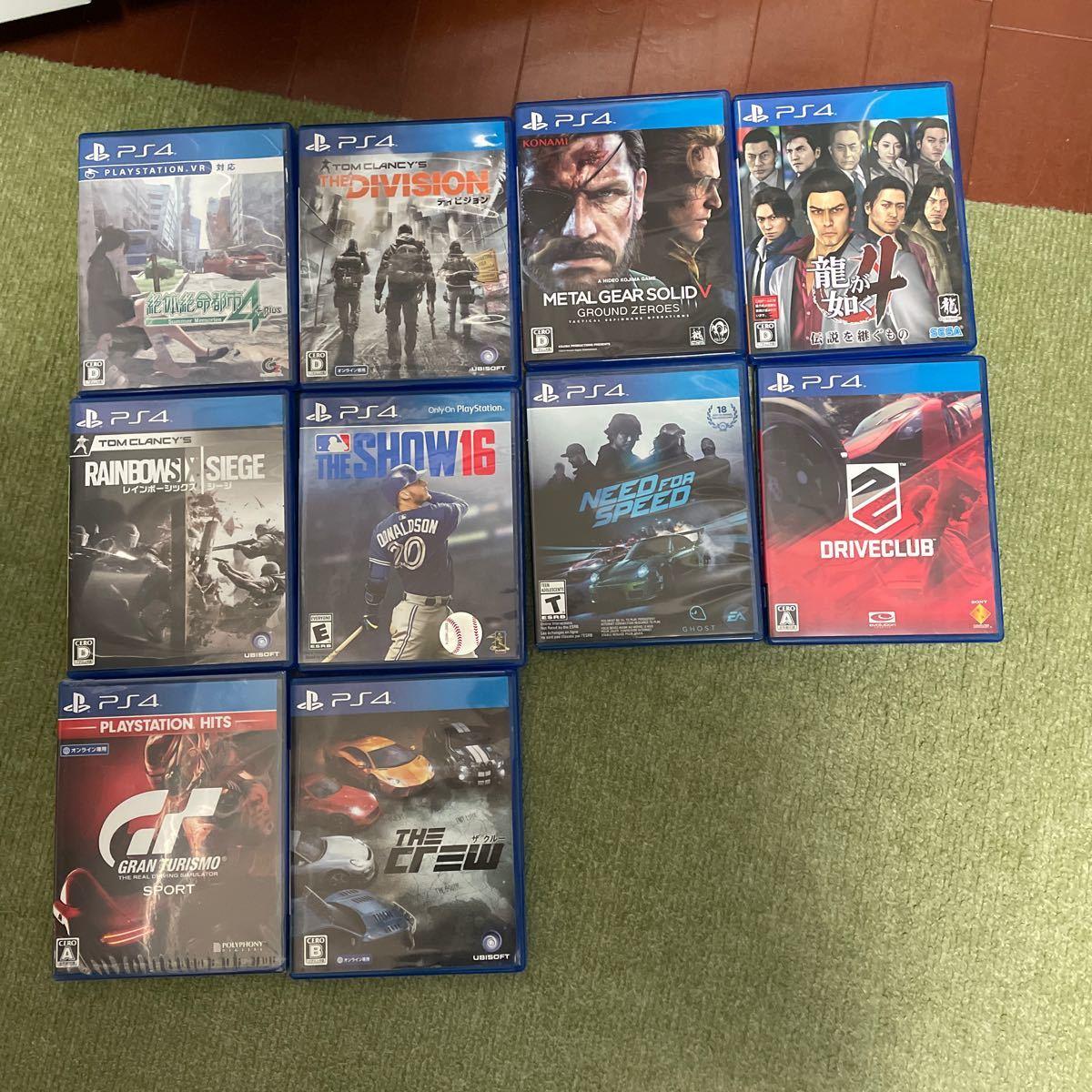 プレステ4ソフト PS4ソフト