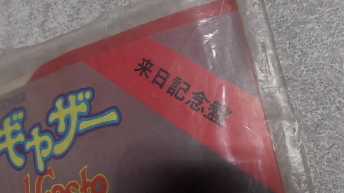 ○カム・トゥ・ギャザー/ザ・オリジナルキャスト/EPレコード/来日記念盤○