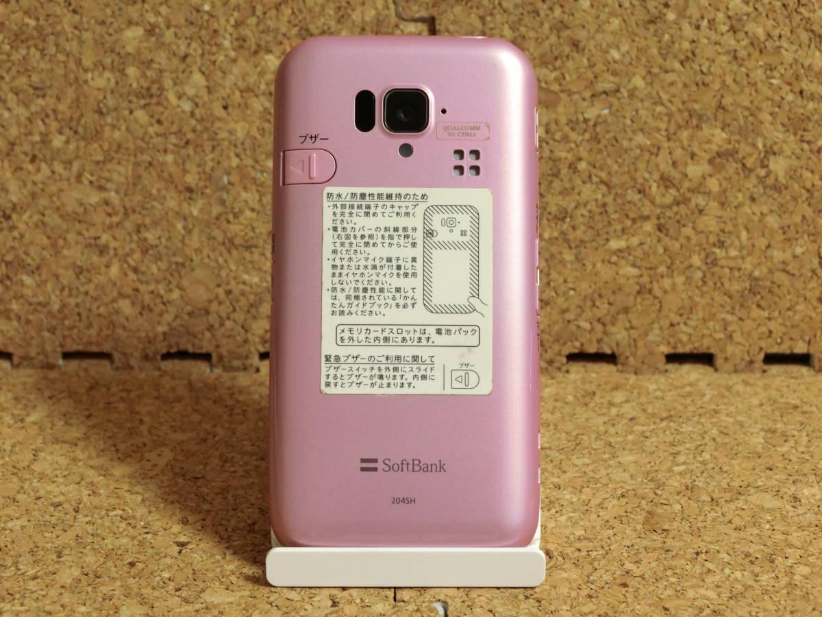 【送料一律198円】 中古品 SoftBank  シンプルスマホ  204SH 判定〇 初期化済み ピンク V8083_画像3
