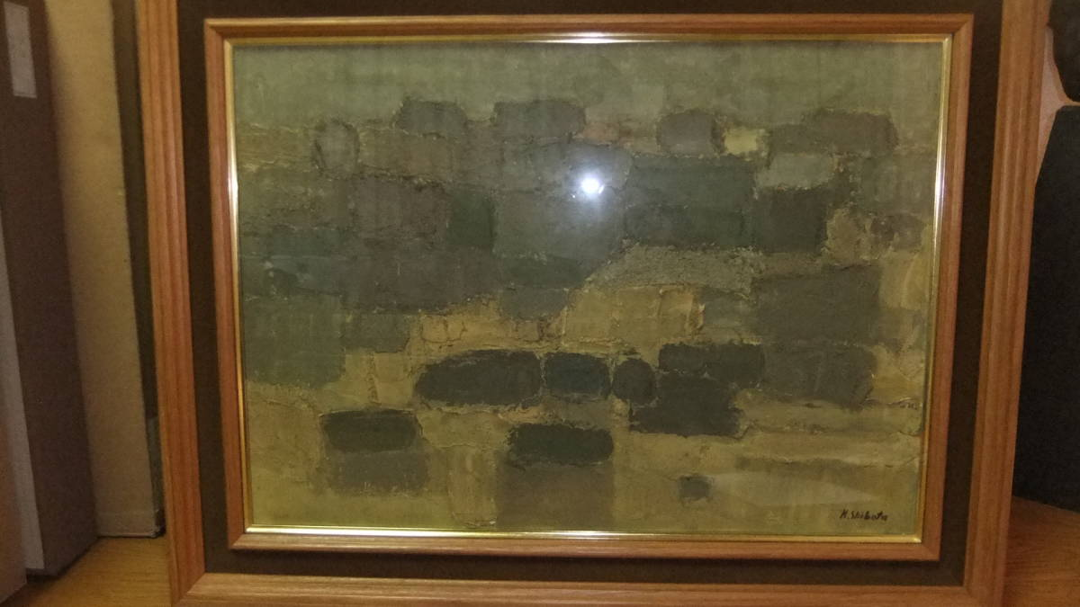 芝田耕 「抽象」 M15号 油彩画_画像1