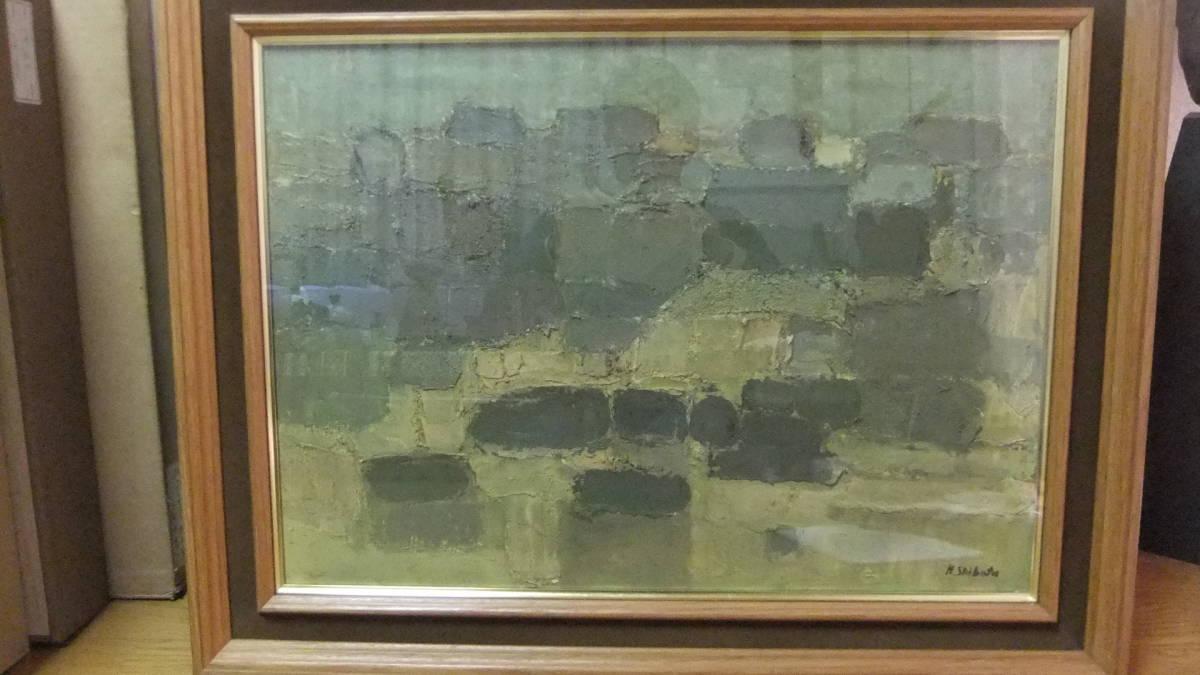 芝田耕 「抽象」 M15号 油彩画_画像2