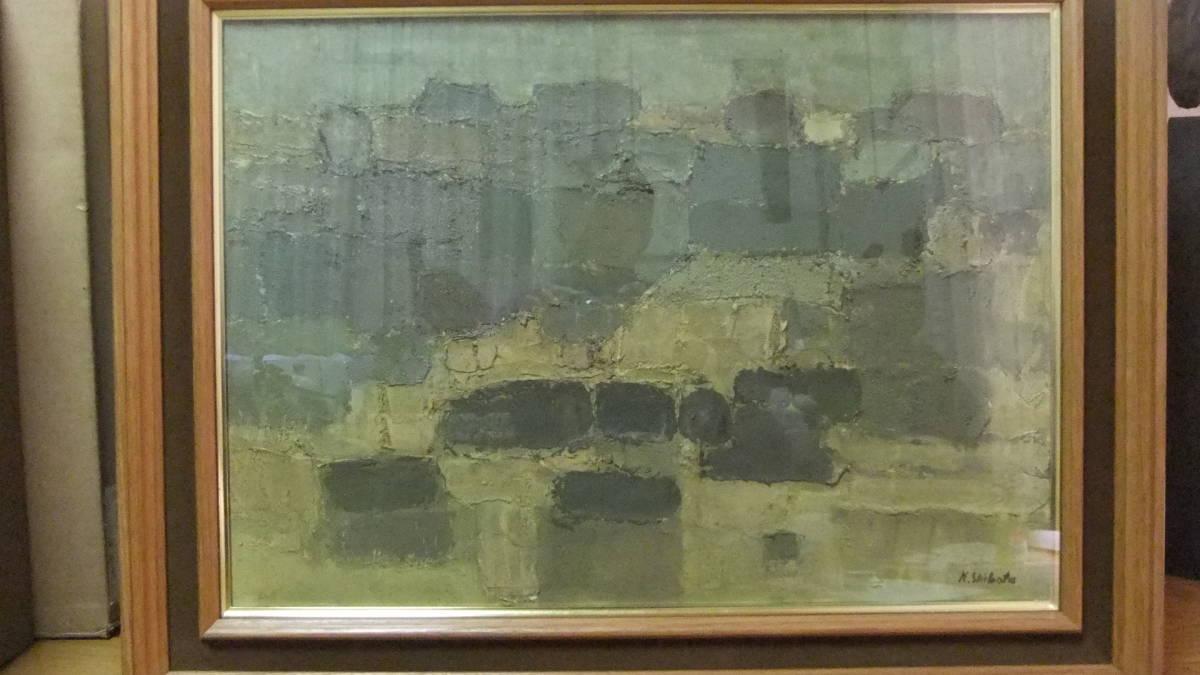 芝田耕 「抽象」 M15号 油彩画_画像6