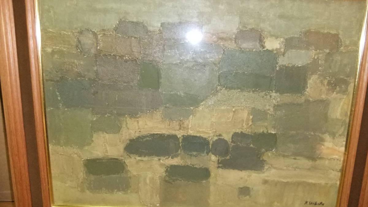 芝田耕 「抽象」 M15号 油彩画_画像7