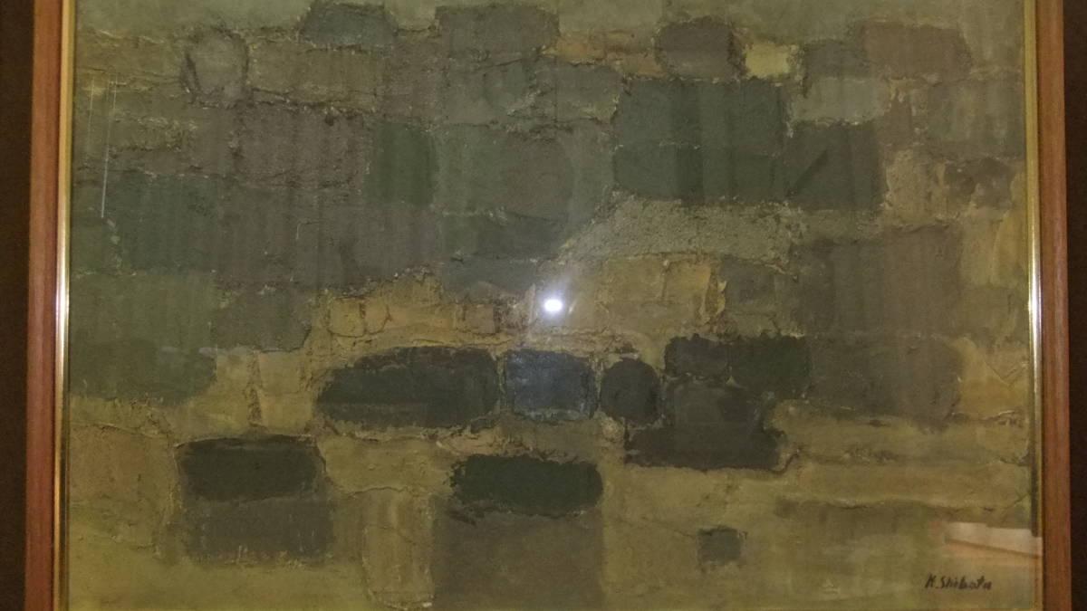 芝田耕 「抽象」 M15号 油彩画_画像9