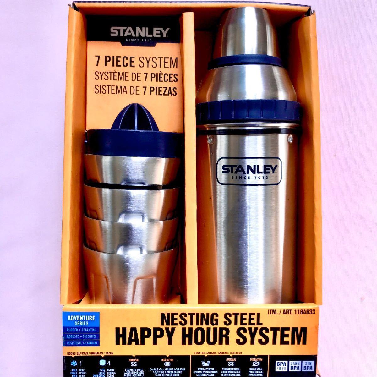 【アウトドアに最適】STANLEY スタンレー ハッピーアワーシステム
