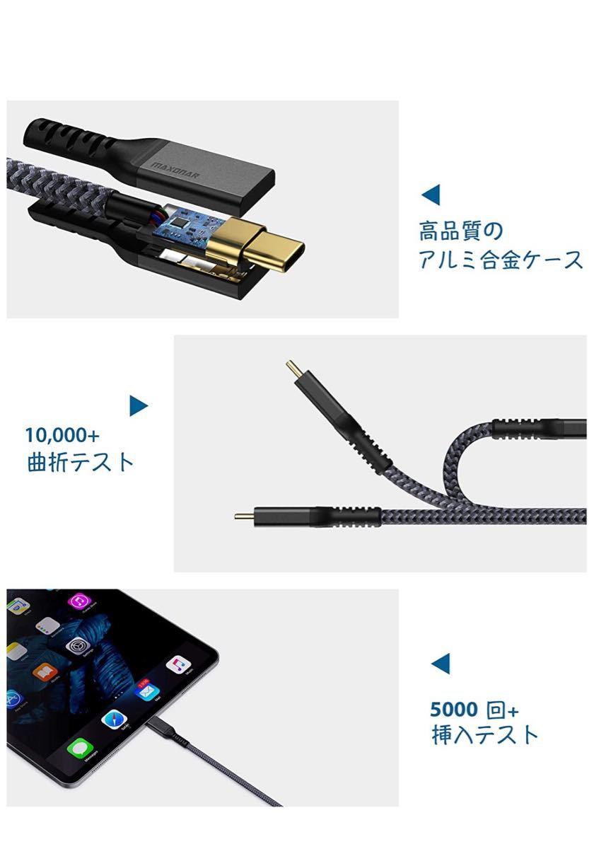 Thunderbolt 40Gbps USB Type C to type-c