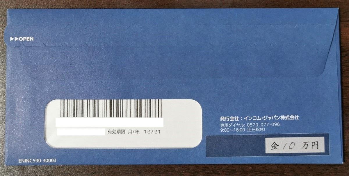 プリペイド カード visa Visaプリペイドカード一覧+おすすめ4枚。便利だが使えない店もある。対策方法。