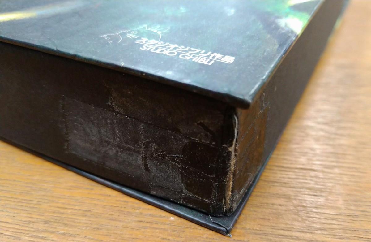 【中古品】ジブリがいっぱい 宮崎駿 もののけ姫 千と千尋の神隠し VHS ビデオ テープ セット Z1169_画像3