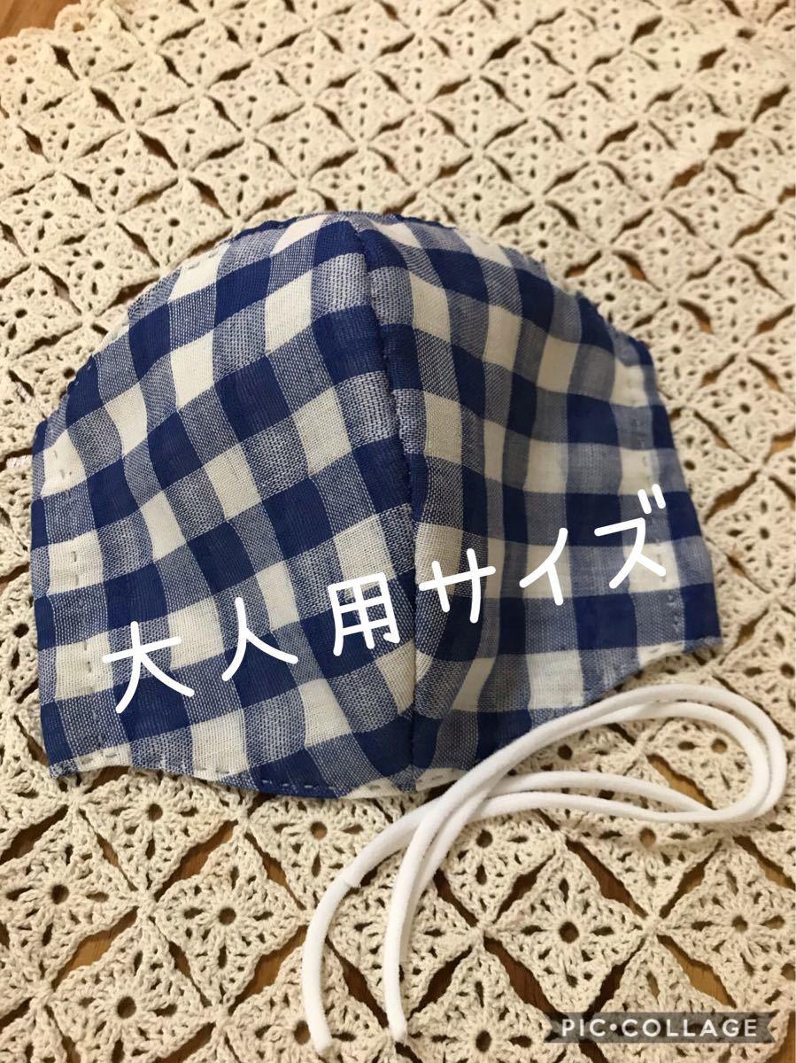 ☆ハンドメイド 立体インナー☆大人用 大きめサイズ チェック柄 ダブルガーゼ