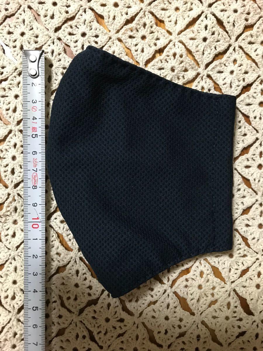 ☆ハンドメイド 立体インナー☆大人用 大きめサイズ 接触冷感 ブラック ネイビー