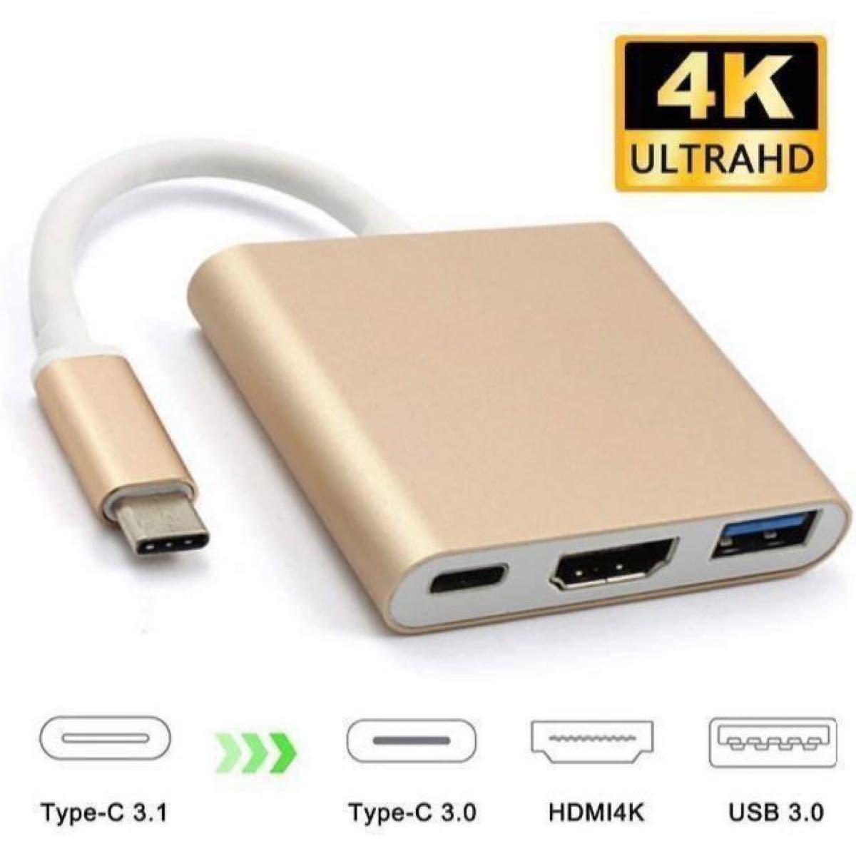 SB Type-C to HDMI変換アダプタ,XVZ USB C H